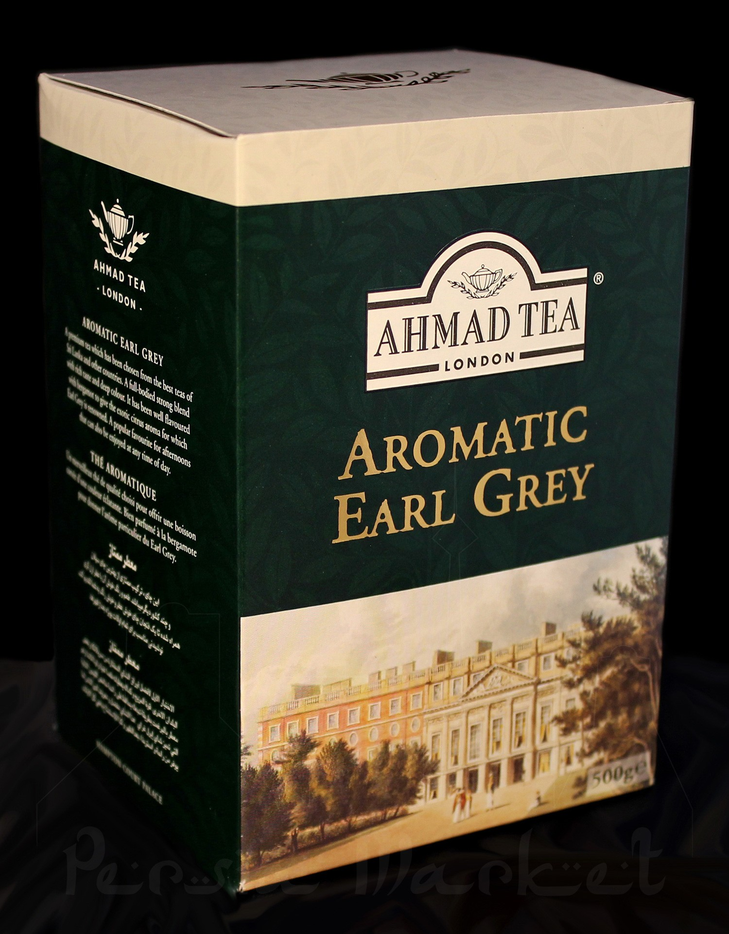 Ahmad Tea- Aromatic Earl Grey - 500g