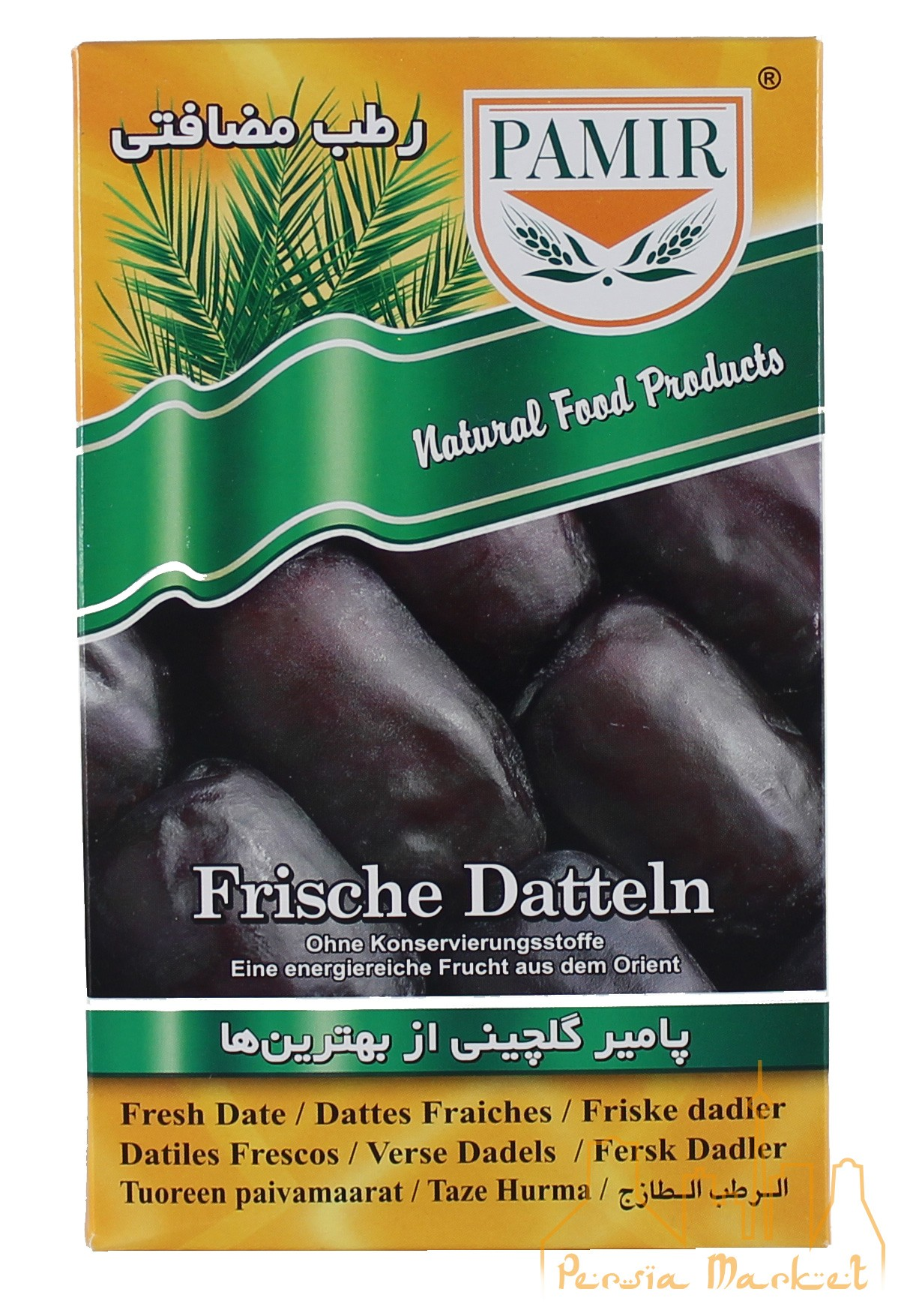 Fresh Dates without preservative from Iran 2x 600g