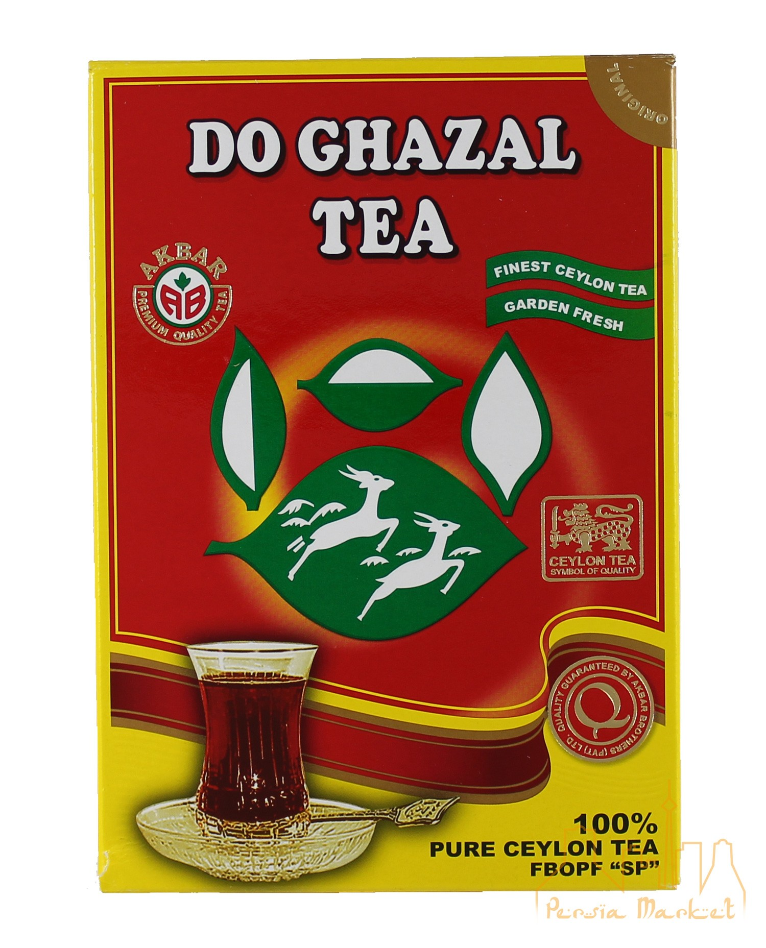 Do Ghazal Pure Ceylon